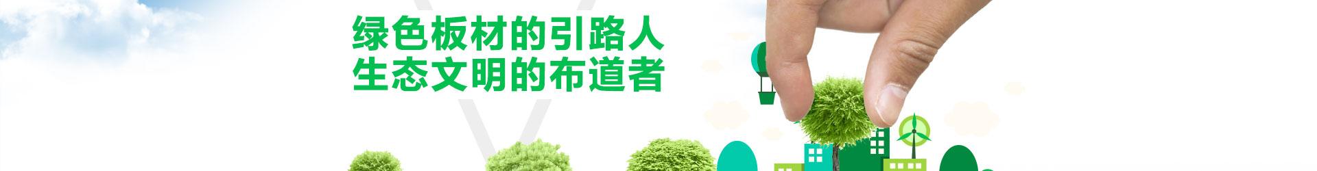 广西ManBetX官网苹果ManBetX安卓官网