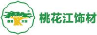 广西生态板批发