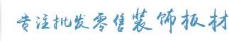 南宁app1manbetx全站app下载板